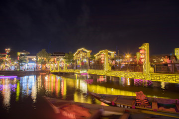 Hoi An Old City Vietnam at night