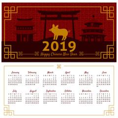 Chinese happy new year 2019 calendar