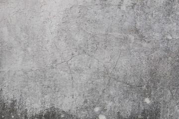 汚れた白い外壁