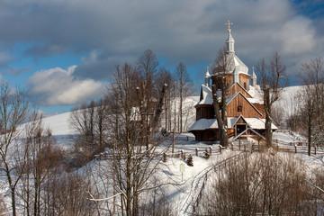 Podkarpackie region, Bieszczady Mountains, Bieszczady National Park, Carpathians Mountains, Poland - January, 2009: wooden Orthodox church in Hoszow