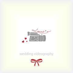 wedding videography icon for wedding website