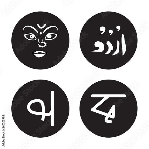 4 vector icon set : navratri, tamil language, urdu, bengali language