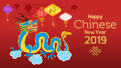 Chinese 2019 New Year banner