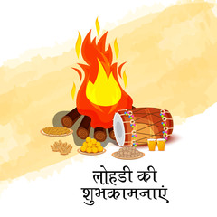 Lohri holiday Template for Punjabi Festival.