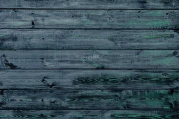 wood texture. horizontal wooden slats