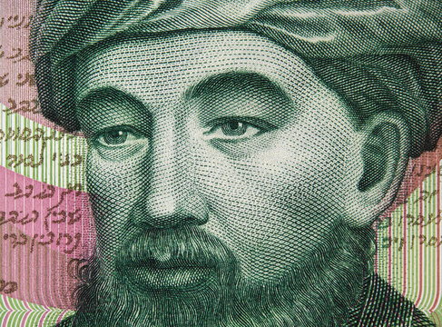 Maimonides (1135 - 1204) portrait on Israeli 1 shekel (1985) banknote close up. Medieval Jewish philosopher, astronomer and physician..