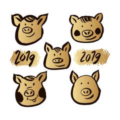 2019 pig4