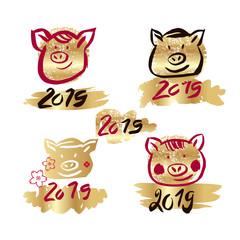 2019 pig10