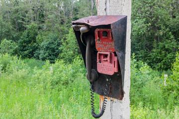 Оbsolete industrial safety equipment