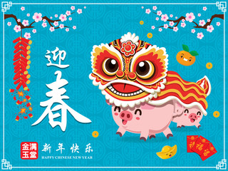 Vintage Chinese new year poster design with pig, firecracker & lion dance. Chinese wording meanings: Welcome New Year Spring, Wishing you prosperity and wealth, Happy Chinese New Year.