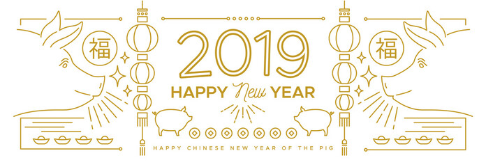 Chinese New Year of pig 2019 gold line web banner