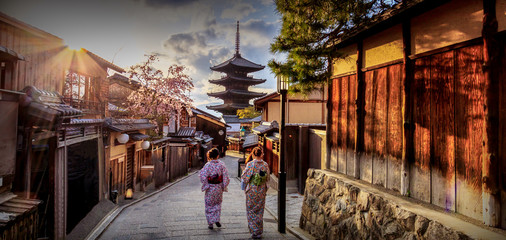 Spoed Fotobehang Kyoto Yasaka Pagoda where is the landmark of Kyoto, Japan.