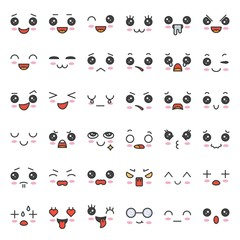 cute emotion face in various expession, editable stroke icon set 5