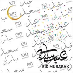 Eid Mubarak with Arabic calligraphy for the celebration of Muslim community festival