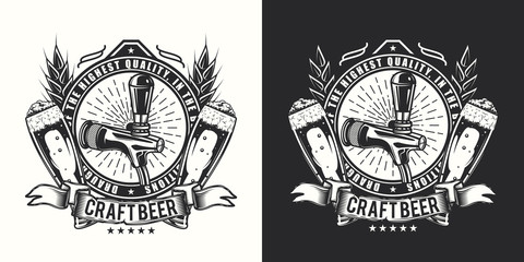 Beer emblem on a light and dark background. Detailed vector illustration. Vintage style