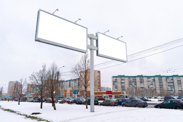 billboard MOCKUP for outdoor advertising. standing in the city large metal construction with 2 advertising spaces. Outdoor Advertising