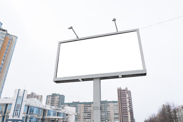 billboard MOCKUP for outdoor advertising. standing in the city Outdoor Advertising‎