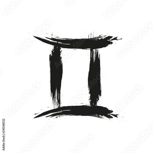 Zodiac sign Gemini isolated on white background  Brush hand