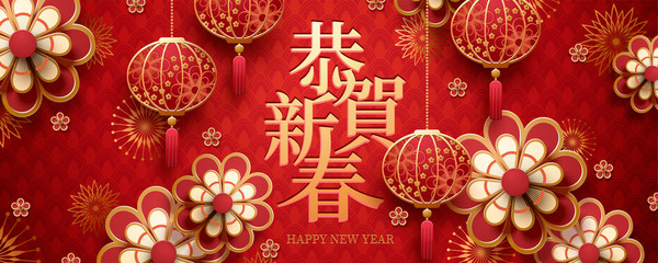 Paper art new year banner