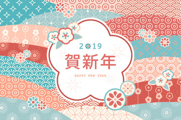 Cute 2019 new year design