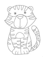 cute animal tiger  cartoon illustration