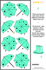 Turquoise umbrellas visual puzzle: There are top and side views of four different umbrellas. Match them up! Answer included.