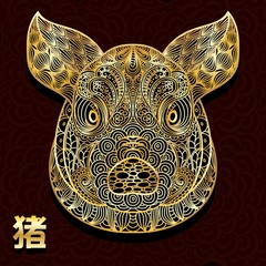 Golden ornamental pig head on a black background. The Chinese hieroglyph is translated as a pig. Symbol of 2019 on the eastern lunar calendar
