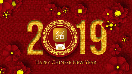 2019 Chinese New Year Greeting Card. Year of the Pig. Chinese New-Year. Paper cut with Yellow Pig and Flowers. gong xi fa cai 2019. Hieroglyph - Zodiac Sign Pig. Place for your Text.