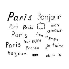 Vector set of hand drawn French words.