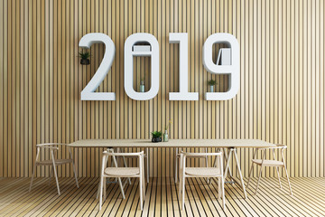 3D Rendering : illustration of set of wooden table and chair dining table in dining room. co-working space of team. soft light color. little tree decoration on table. 2019 interior design