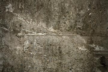 質感のあるコンクリートの壁