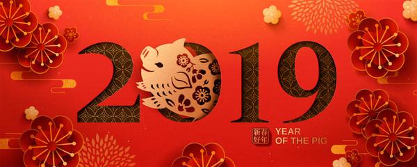 Lunar year banner design with piggy