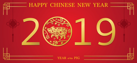 Pig Paper Cutting with Chinese New Year 2019