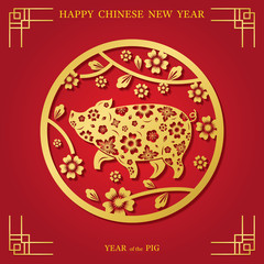 Pig Paper Cutting, Chinese New Year 2019