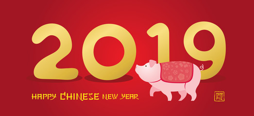 Pig Character, Chinese New Year 2019, Red Background