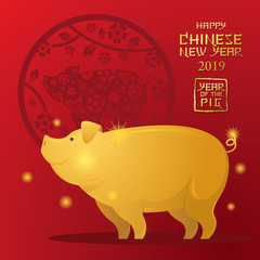 Gold Pig Character, Chinese New Year 2019, Red Background