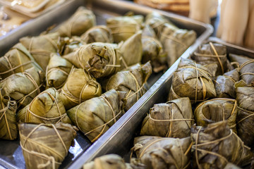 sweet rice in palm leaves, Ketupat or rice dumpling.