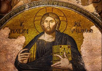 Jesus Mosaic Wall mural