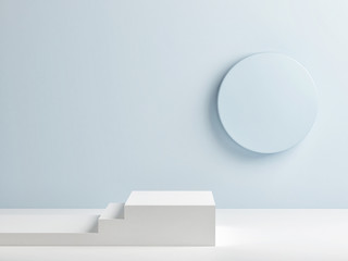 Podium in abstract room, 3d render, 3d illustration