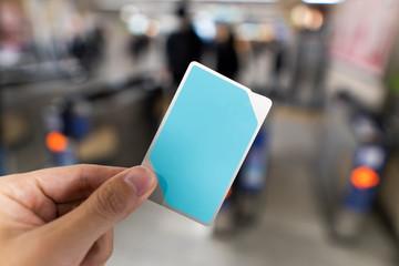 ICカード 交通イメージ