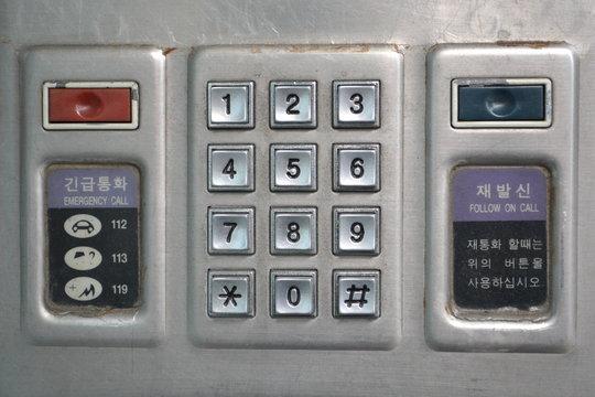 옛날 한국 레트로 전화박스 다이얼