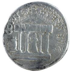 Ancient Roman silver denarius coin of Emperor Augustus. Coined in Carthage. Reverse.