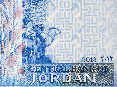 Jordan 10 dinar banknote, Central Bank of Jordan. Jordanian money currency close up.