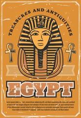 Ancient egyptian pharaoh death mask. Egypt travel