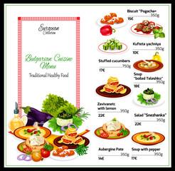 Bulgarian restaurant menu of main dishes, dessert