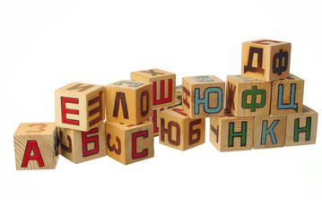 Cubes with the alphabet. Cyrillic. Isolated on white