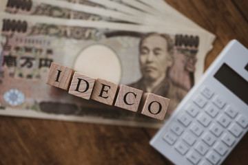 IDECO イメージ