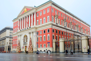 Moscow, Russia, Christmas decoration city hall. The city hall is designed in red and white. The Central part of the building is allocated 8-column portico with pediment.