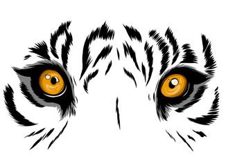 Tiger Eyes Wall mural
