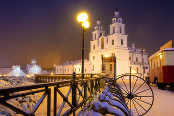 Minsk city landscape in winter evening